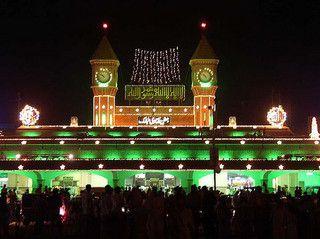 Image of Pakistan