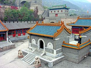 Image of China